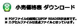 catalog-info-ban